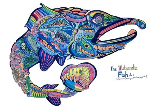 Image of illitfish2002bx.jpg